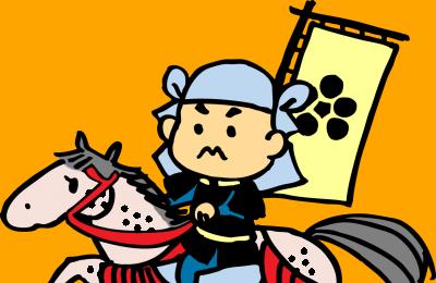 【高山の歴史を知りたい!】①キャラクターかなもりくん誕生