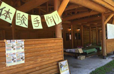 お子様の参加大歓迎!!夏休みの自由研究におススメです♪【あと2回!】平湯キャンプ場ものづくり体験
