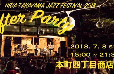 Hida Takayama Jazz Festival 2018 ー After Party ー