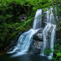 宇津江四十八滝県立自然公園