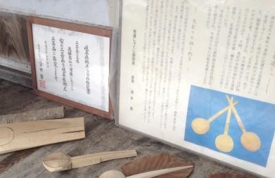 昔ながらの木杓子