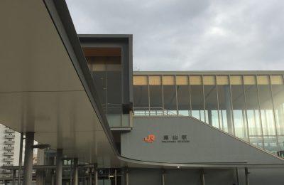 リニューアルしたJR高山駅