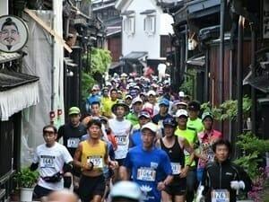 第8回【飛騨高山ウルトラマラソン】開催
